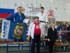 Кубок России-2017