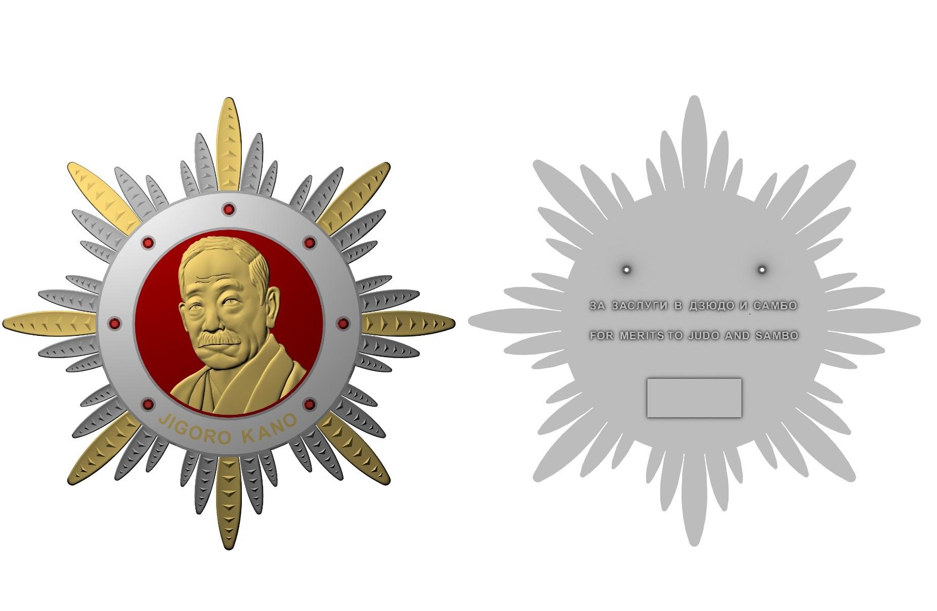 Орден Дзигоро Кано 2 стороны